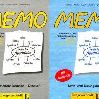 Memo: activitats de vocabulari